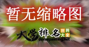 日本最(zui)破髒亂(luan)ye)畬笱xue)生宿舍(she)!