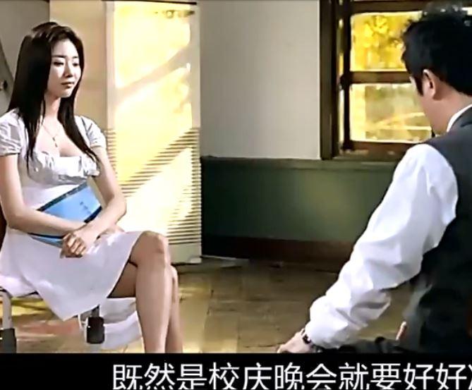 有這樣能(neng)歌善舞的女老師,叫(jiao)我們怎麼安(an)心(xin)上課