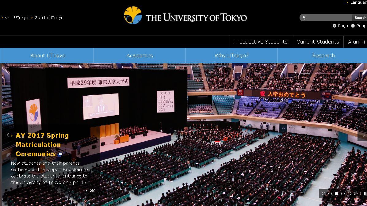 日本东京大学 The University of Tokyo中片片,とうきょうだいがく