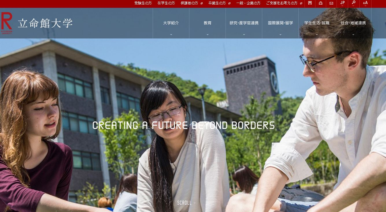 日(ri)本立命館大學(Ritsumeikan University,??????????)