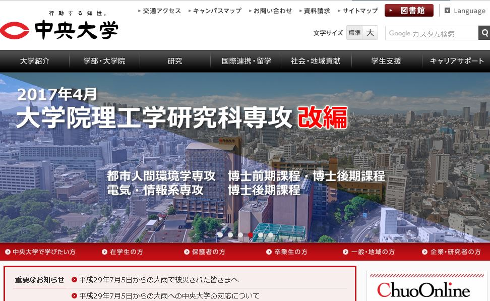 日(ri)本中(zhong)央大學(Chuo University,????? ????)