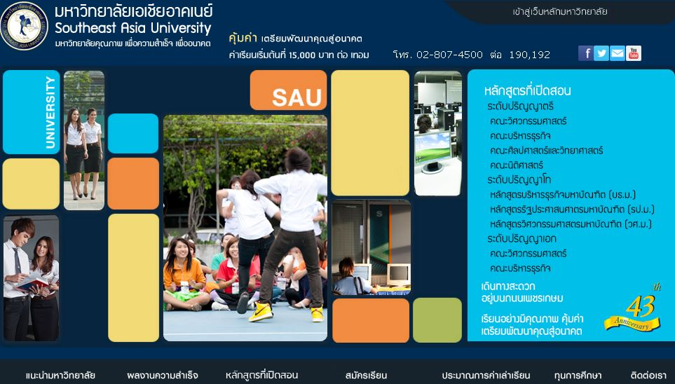 泰国东南亚大学 Thailand Southeast Asia University