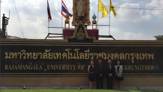 泰國(guo)皇家理(li)工大(da)學 Thailand Royal University of Technology