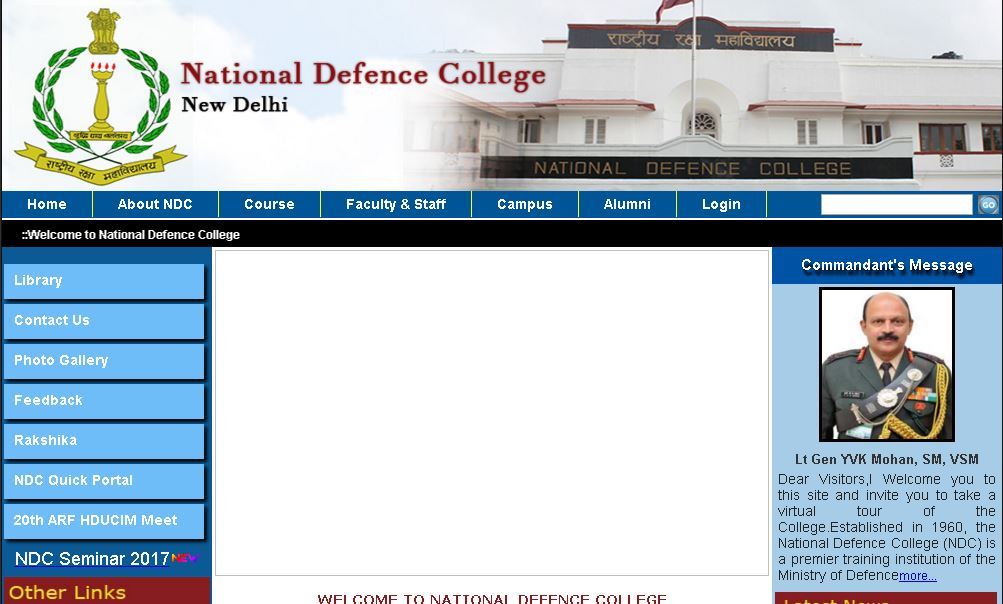 印度国防学院 India National Defence College