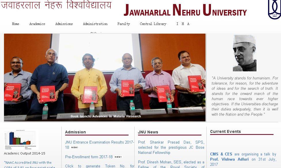 印度尼赫魯大學 Jawaharlal Nehru University