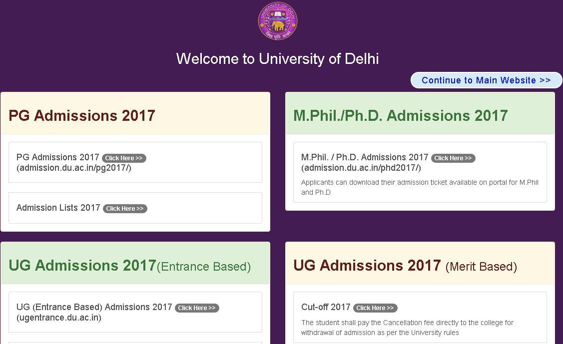 印度德里大學(xue) Delhi University
