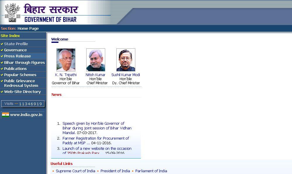 印度巴特那大學(xue) Patna University of India