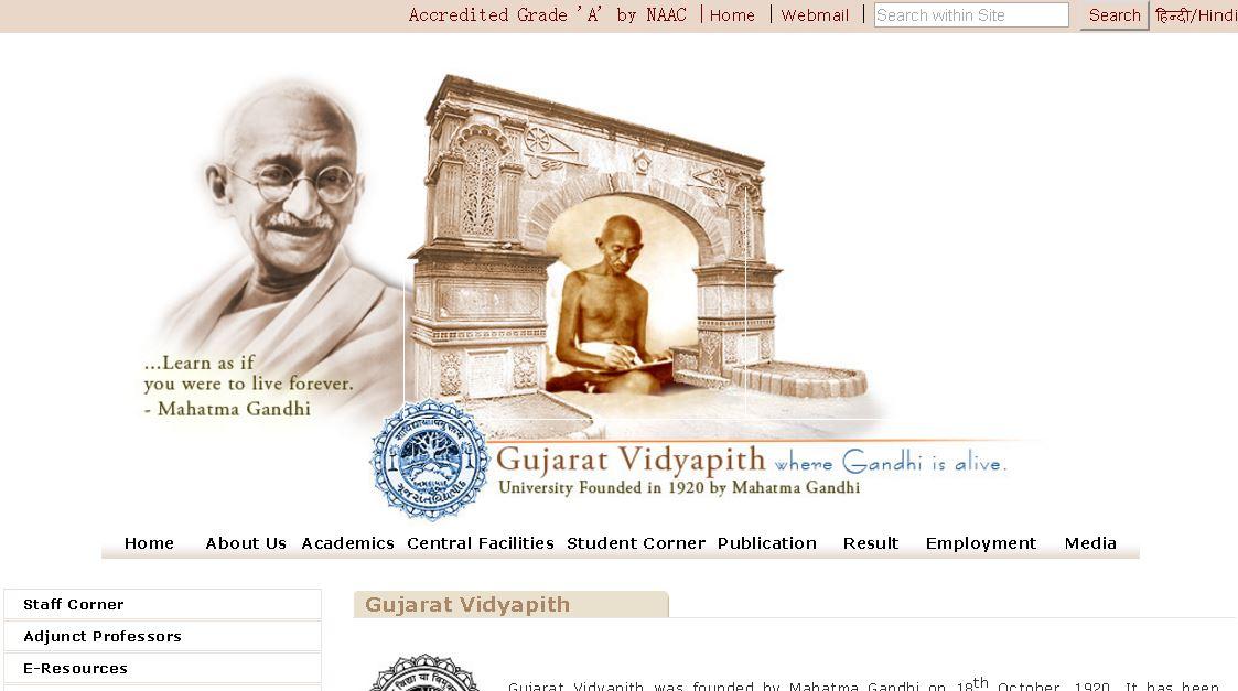 印度古吉拉特为大学 India Gujarat University