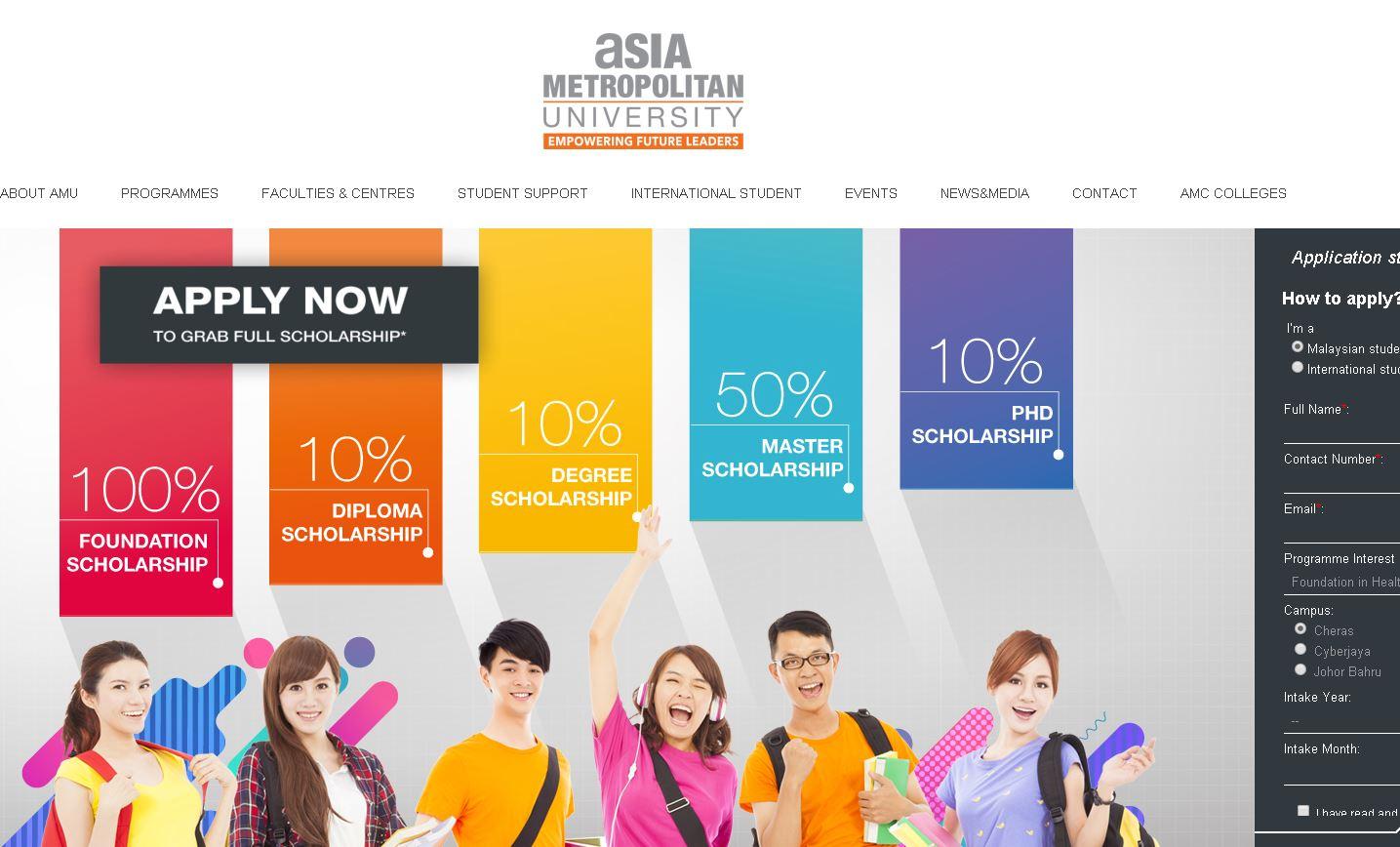 亞洲(zhou)城市大學 Asia Metroplitan University