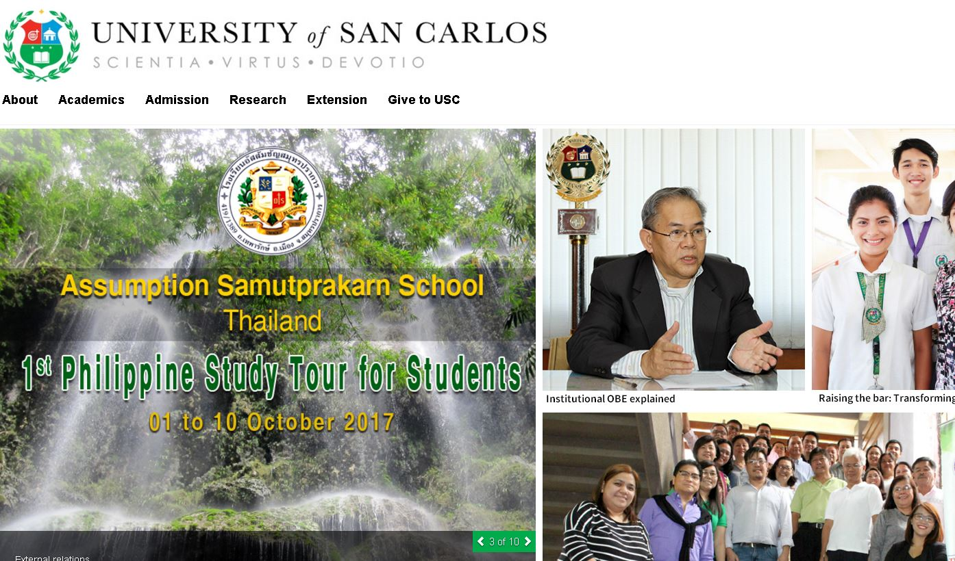 聖卡洛斯大(da)學(University of San Carlos)