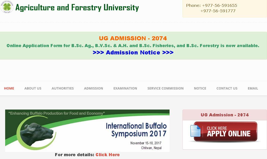 胡志明市農林大學