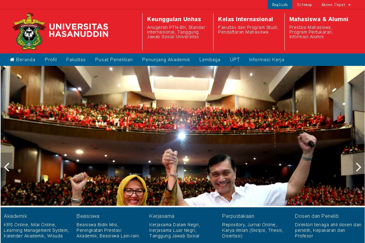 哈桑丁大学 Hasanuddin University