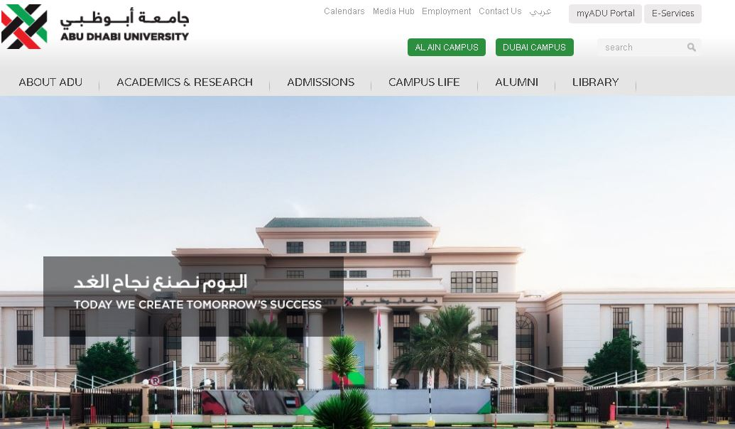阿布扎比大学 ABU DHABI UNIVERSITY