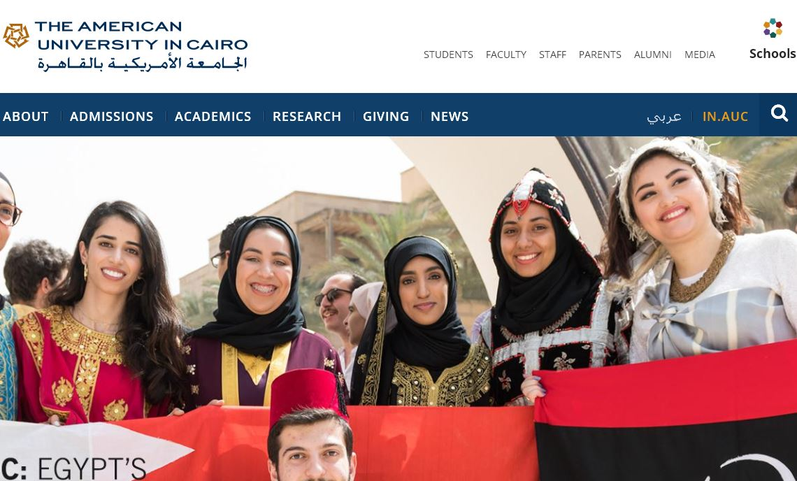 沙迦美国大学|American University of Sharjah