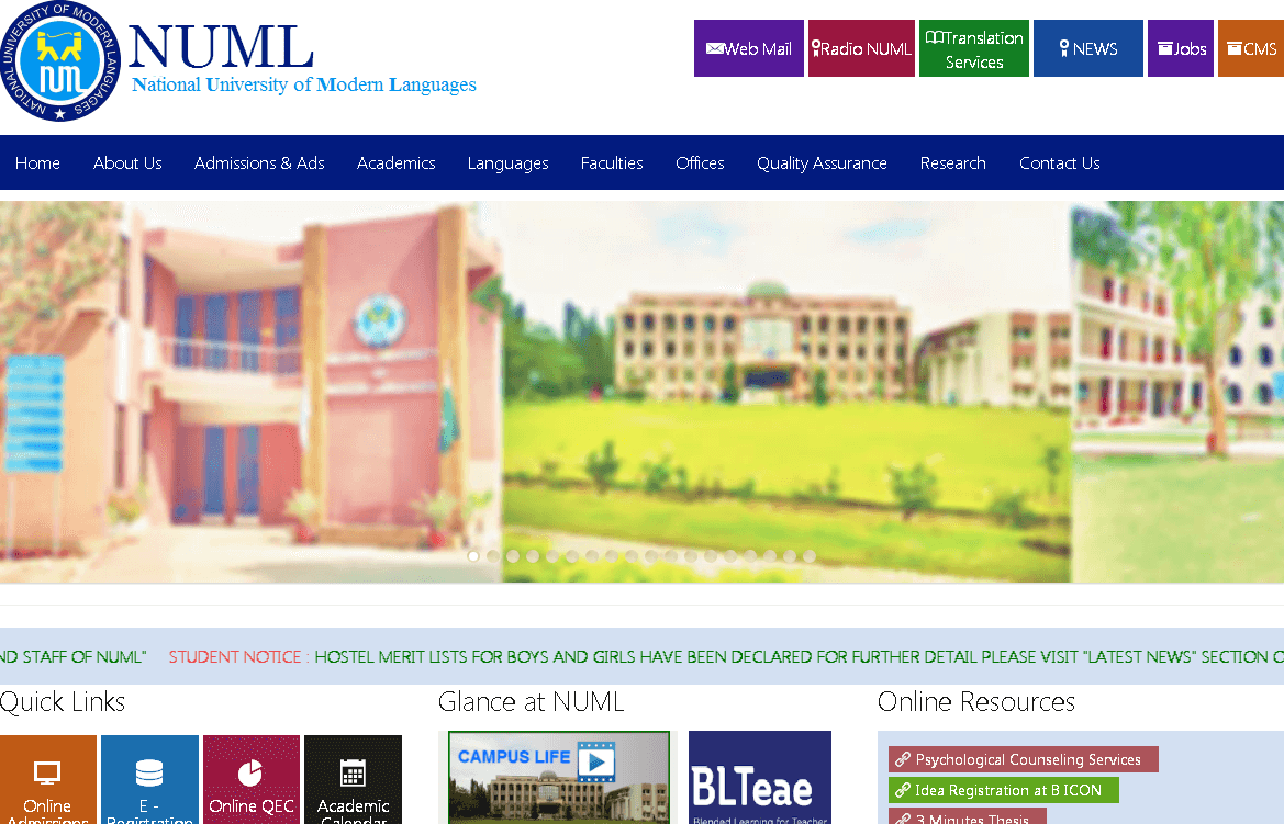 国立现代语言大学 National University of Modern Languages