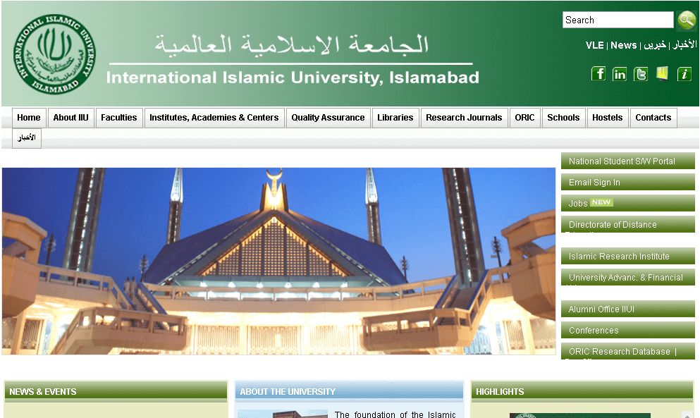 国际伊斯兰大学 International Islamic University