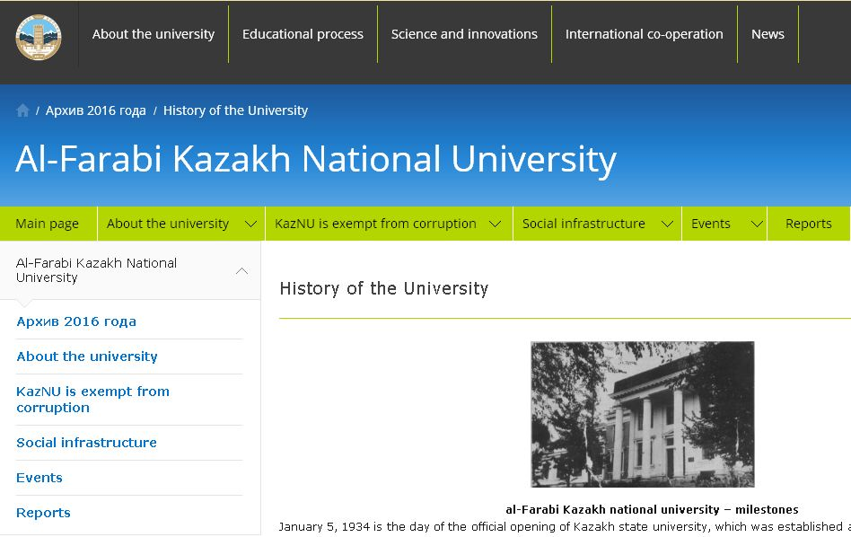 哈萨克斯坦国立技术大学 kazakh national technical university