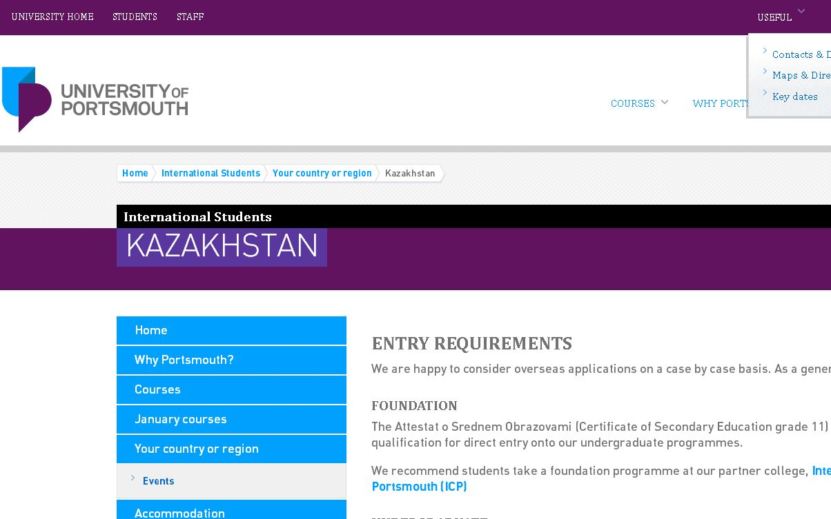 哈萨克斯坦朴茨茅斯大学 kazakhstan - University of Portsmouth