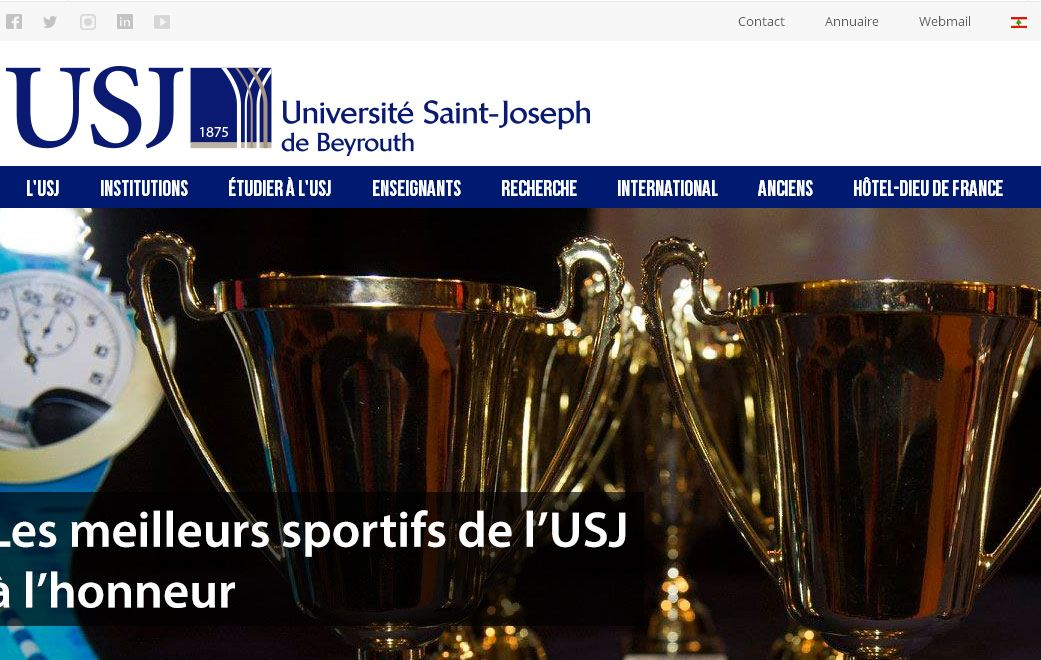贝鲁特圣约瑟夫大学Saint Joseph University of Beirut (USJ)