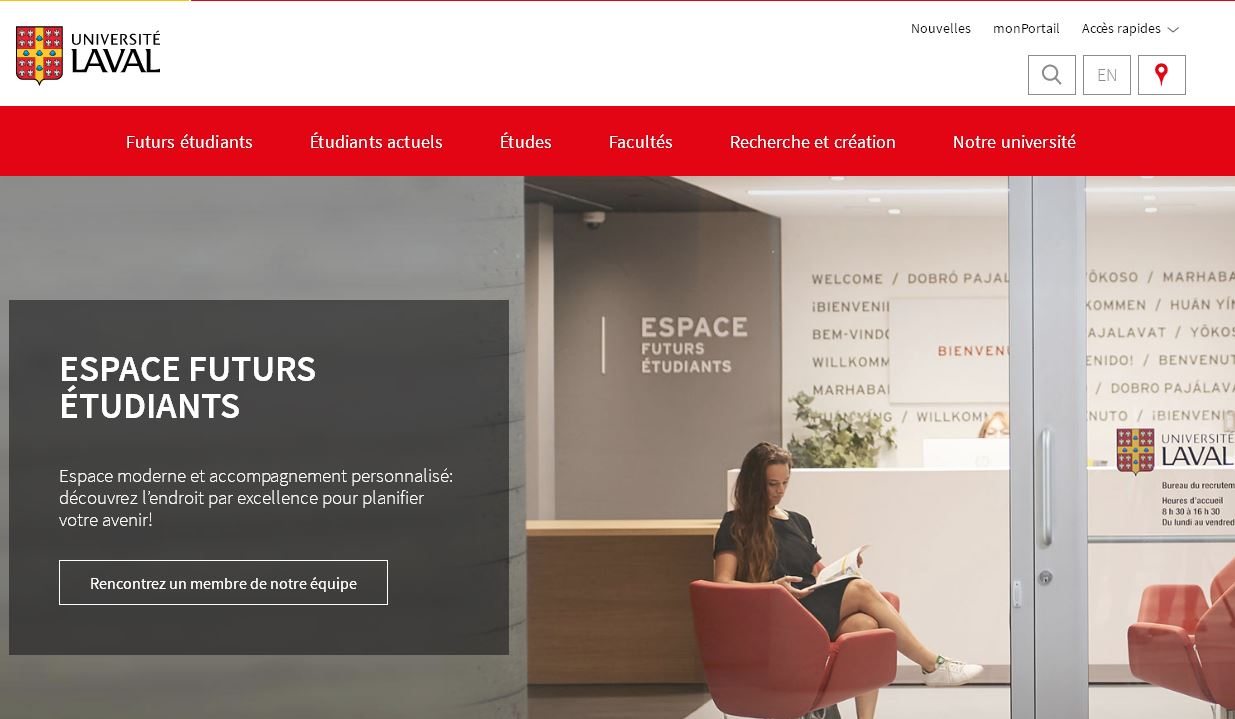 拉瓦爾大(da)學 Laval University Universit  Laval