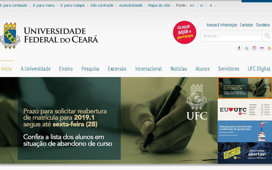 塞阿拉聯邦大學(xue) Universidade Federal do Ceara