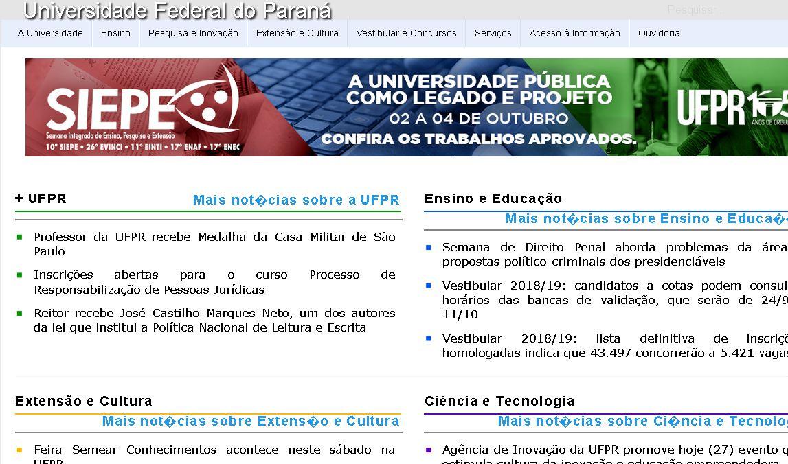 巴拉那聯邦大學(xue) Parana federal university