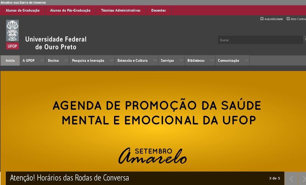 聯邦黃(huang)金大學(xue) Universidade Federal de Ouro Preto UFOP