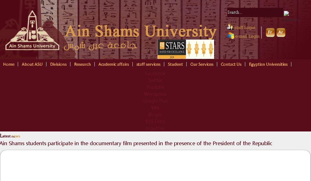 埃及艾(ai)因?夏姆斯大學 Ainshams University