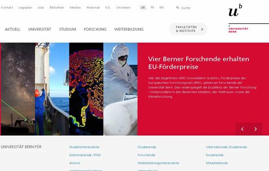 瑞士伯爾尼大學
