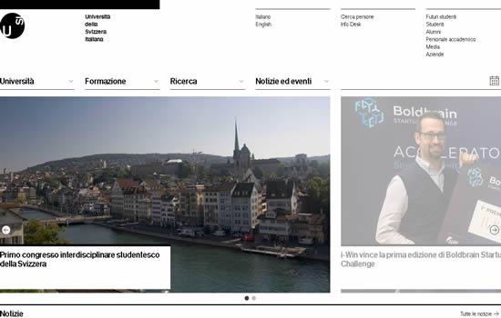 瑞士意大利大學