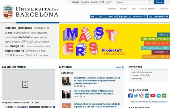 西班牙巴塞羅那大學
