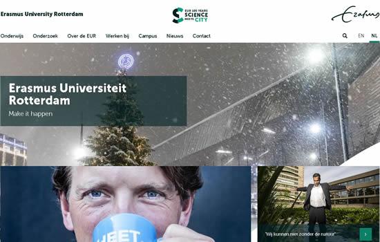 荷蘭鹿特丹伊拉(la)斯馬斯大學